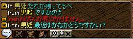 07.04.11[カマ].jpg