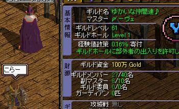 07.04.11[マスター1].jpg