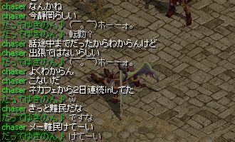 07.04.29[伊達さん2].jpg