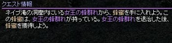 07.05.05[情報].jpg
