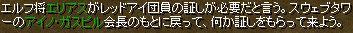 07.11.10[メイン3−8].jpg