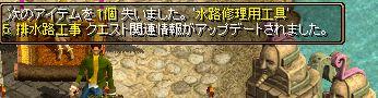 07.11.11[メイン3−15].jpg