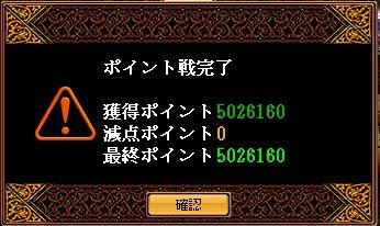 08.02.24[P1].jpg
